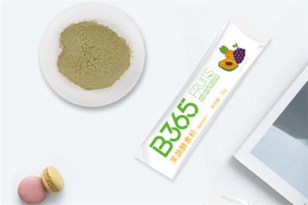 b365酵素能治便秘吗 b365酵素吃了为什么不舒服